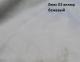 Феодосия со стразами 1800 Кровать + Ортопедическое основание + механизм подъема 2